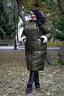 Женское пальто на зиму больших размеров