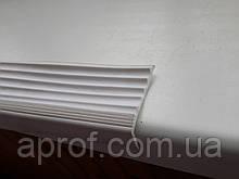 Гумова антиковзна накладка на ступені (Біла)