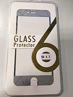 Комплект з скла і задньої кришки Iphone 6