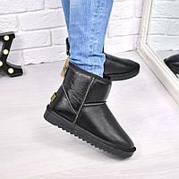 Угги женские UGG низкие кожа 3809, зимняя обувь
