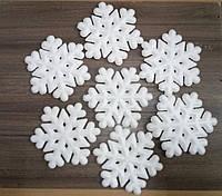 Снежинка из пенопласта объемная 3D