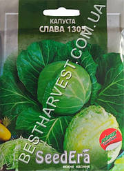 Семена капусты «Слава 1305» 10 г