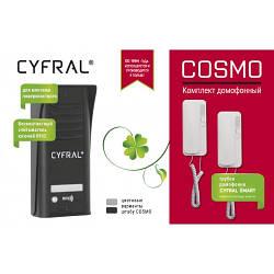 Комплект аудіодомофону  Cyfral Cosmo R1