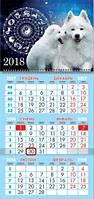 Готовые квартальные календари на 2018
