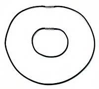 Лощёный шнурок и браслет фирмы Xuping, цвет замка: серебристый. Длина 40 см, ширина 1,5 мм. Браслет: 16 см