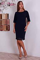 Темно-синие платье с черным кружевом
