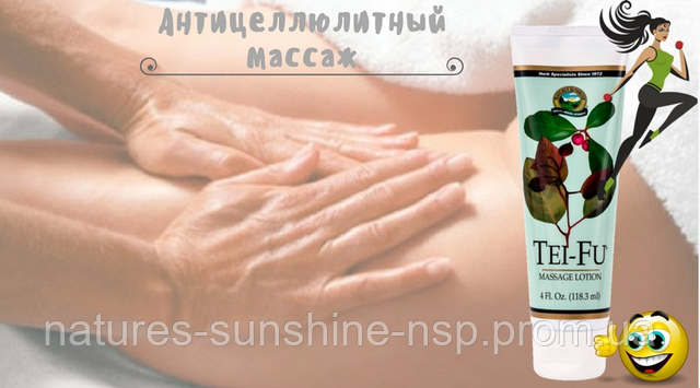 Nsp вывих сустава поликлиники по лечению суставов владивостоке