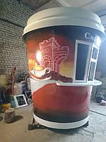МАФ (кофейный стакан)