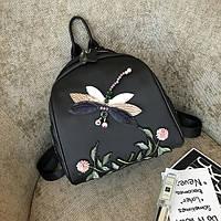 Женский рюкзак черный с стрекозой
