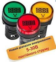 Вольтметр цифровой AD22-22DVM красный DC 5-30В