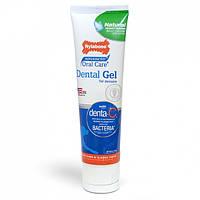 Nylabone (Нилабон) Oral Care Dental Gel Гель для удаления зубного камня и зубного налета у собак 89 мл