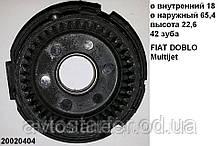 Планетарка стартера (редуктор) FIAT Linea LANCIA Musa OPEL Agila Astra Combo Corsa, Meriva Tigra VAUXHALL