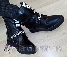 """Зимние ботинки сникерсы """"Love Sport"""". Распродажа 23"""