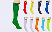 Гетры футбольные детские 011, 10 цветов: 27-34 размер