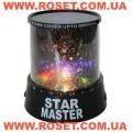 Лампа - ночник звездное небо Star Master Стар Мастер с блок питанием и usb шнуром, фото 1