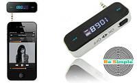 Авто FM модулятор Transmitter для телефонов MP3