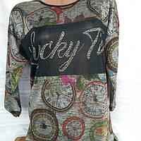 Женская стильная кофта в камнях батал