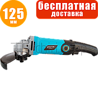 Болгарка 125 мм длинная ручка Riber WS 125 1150 L УШМ КШМ углошлифовальная угловая шлифмашина кутошліфувальна