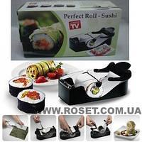 Пристрій для приготування суші Perfect Roll Sushi