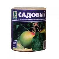 Фунгицид Садовый вар 150 г (туба) Грин Белт (лучшая цена оптом и в розницу)