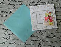 Листівка вітальна 1410 Открытка поздравительная
