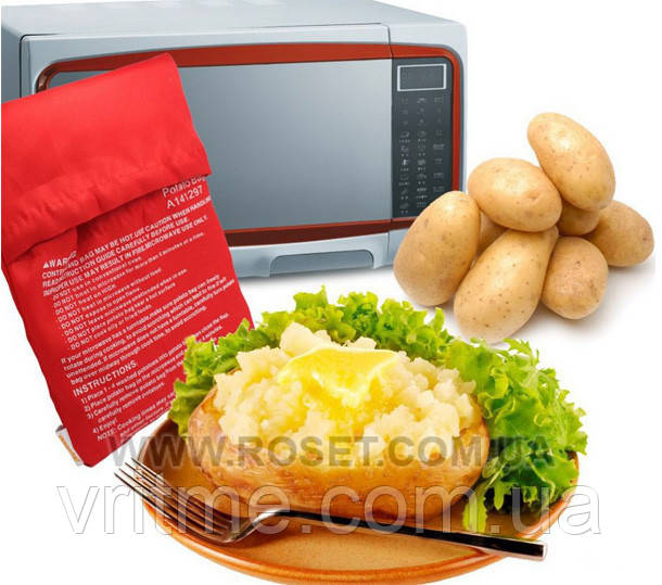 Мішечок для запікання картоплі Potato Express