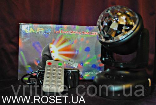 Диско - шар, MP3-player LED Beam Moving Head Lighting (светодиодный стробоскоп) 2 в 1