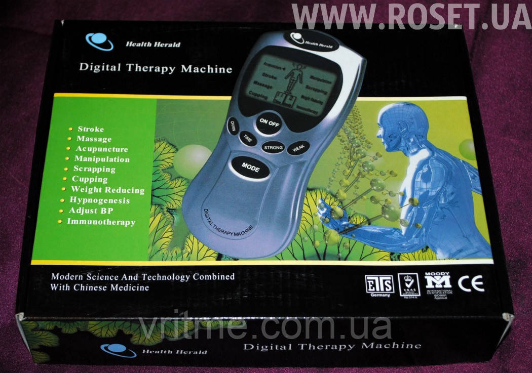 Массажер Акупунктурный электро-стимулятор Digital Therapy Machine ST-688