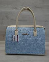 Женская сумка-саквояж WL 31103 голубой крокодил с бежевыми ручками