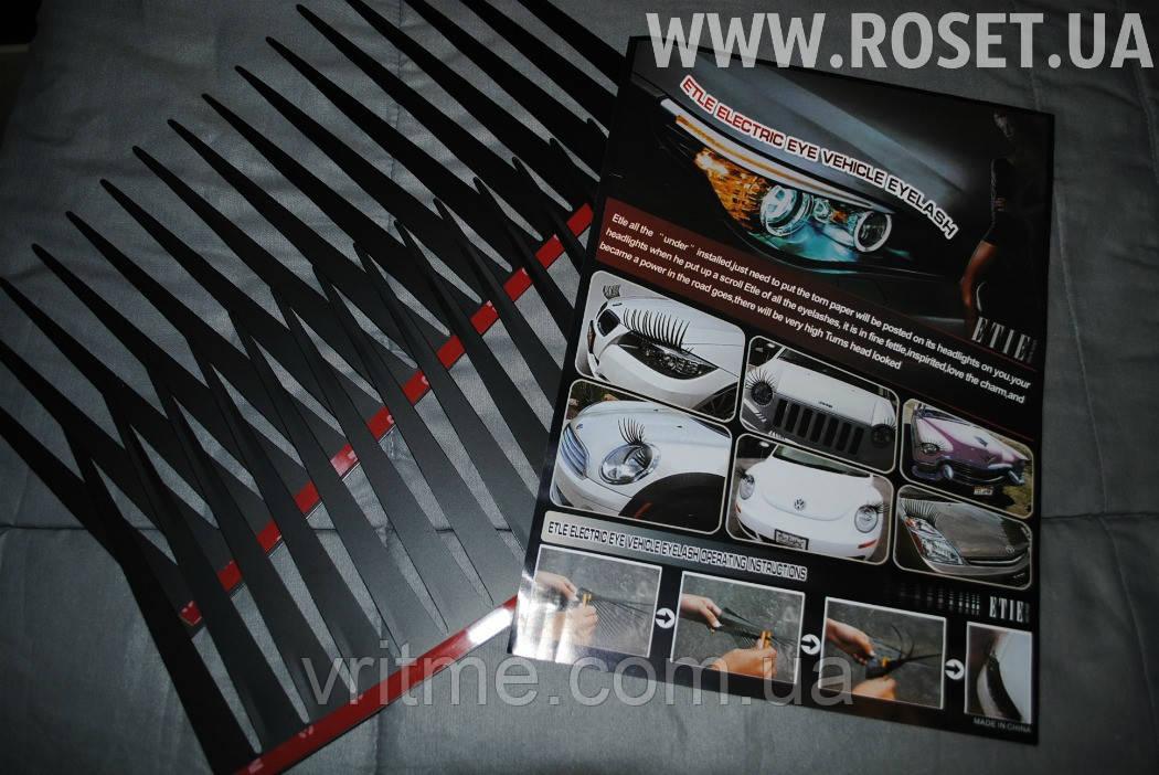 Автомобильный декор для фар Etle ElecTric Eye Vehicle Eyelash