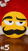 Подушка-смайлик Emoji #5 Усатый нянь