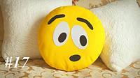 Подушка-смайлик Emoji #17