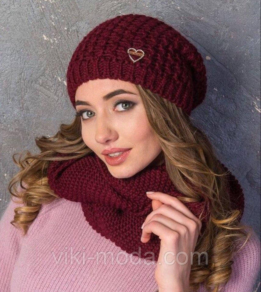 Набор женский шапка + снуд восьмерка