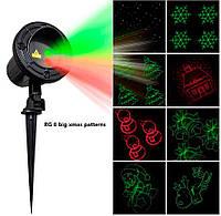 Уличный новогодний проектор Laser Christmas Lights 8 Slides