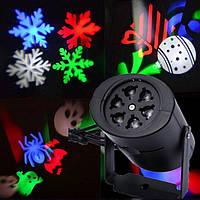 Новогодний проектор LED GOBO LIGTE - 4 слайда