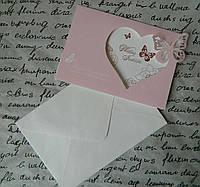 Листівка весільна 5-25664 Открытка свадебная