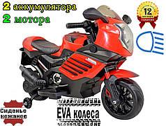 Детский мотоцикл TRIA ride