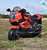 Детский мотоцикл TRIA ride, фото 3