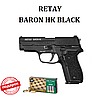 Стартовый пистолет Retay Baron HK (черный)
