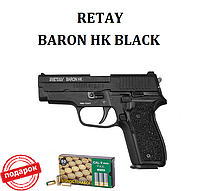 Стартовый пистолет Retay Baron HK (черный), фото 1