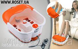 Ванночка массажер  для ног ― Multifunction Footbath Massager RF-368A-1