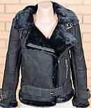 Женская стильная куртка-дубленка на овчине (4 цвета), фото 9