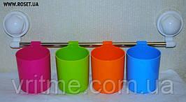 Горизонтальный органайзер для ванной комнаты Cup Rack With Suction Cup
