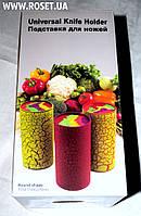 Универсальная подставка для ножей - Universal Knife Holder Round Shape, фото 1
