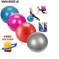 Гимнастический шар для фитнеса - Gymnastic Ball (Фитбол) , цвет - красный, 65 см
