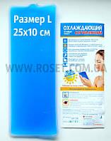 Охлаждающий/Согревающий термопакет - Gelex L (25 х 10 см), фото 1