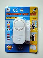 """Сигнализация дверная/оконная """"на разрыв"""" - Door Window Entry Alarm LL-9805"""