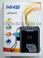 Портативний мультимедійний радіоприймач (програвач) FM+MP3 - NNS NS-018U