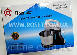 Миксер Domotec MS-1133 200W 2в1 с чашей 2,5 л (тестомесильная машина)