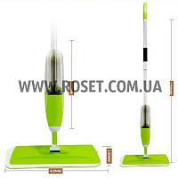 Швабра для сухой и влажной уборки - Healthy Spray Mop (с распылителем)